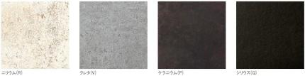 セラミックワークトップ(4色).jpg