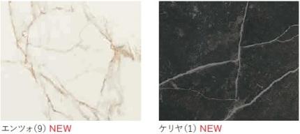 セラミックワークトップ(2色).jpg